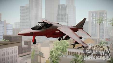 Red Hydra для GTA San Andreas