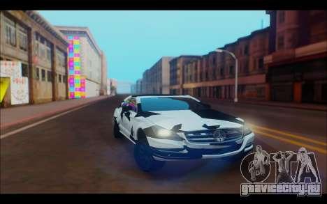 Mercedes-Benz CLS W218 для GTA San Andreas