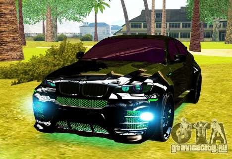 LANDSTALKER BMW X6 HAMMAN SPORTS для GTA San Andreas