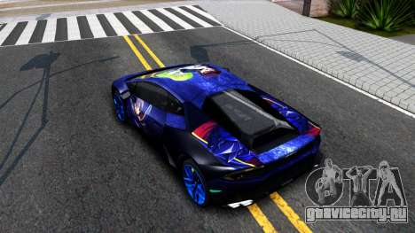 Lamborghini Huracan 2013 для GTA San Andreas вид сзади