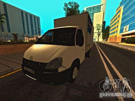 ГАЗ 3310 для GTA San Andreas