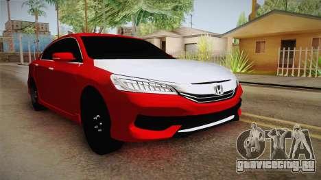 Honda Accord 2017 Hajwalla для GTA San Andreas вид справа