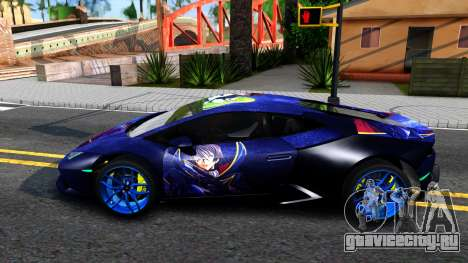Lamborghini Huracan 2013 для GTA San Andreas вид слева