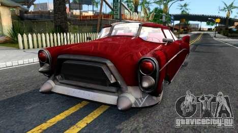 XNA Corvega Fallout 4 для GTA San Andreas