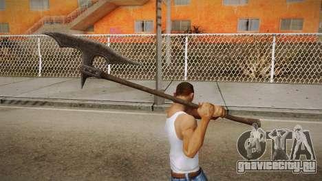 The Elder Scrolls V: Skyrim - Executioner Axe для GTA San Andreas