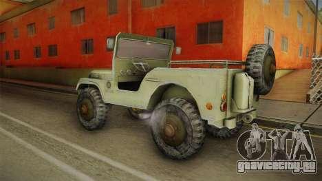 Jeep from The Bureau XCOM Declassified v2 для GTA San Andreas вид слева