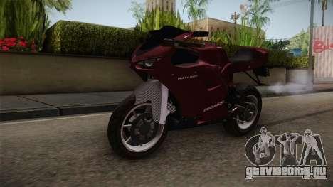 EFLC TLaD Pegassi Bati 801 v2 для GTA San Andreas вид справа