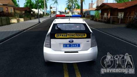 Toyota Prius Ukraine Police для GTA San Andreas вид сзади слева