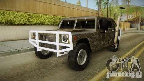 New Patriot Hummer для GTA San Andreas вид справа