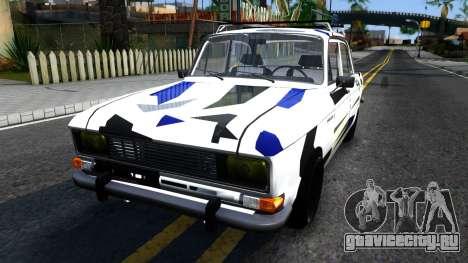 АЗЛК 2140 Москвич RDM для GTA San Andreas
