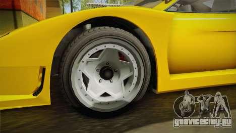 GTA 5 Grotti Turismo Classic для GTA San Andreas вид сзади