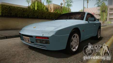 Porche Turbo для GTA San Andreas вид справа