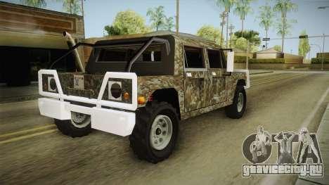 New Patriot Hummer для GTA San Andreas вид слева
