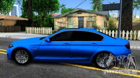 BMW 520i F10 для GTA San Andreas вид слева
