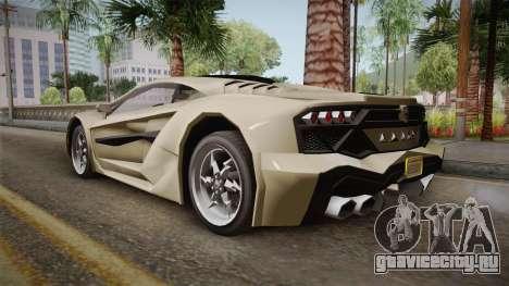GTA 5 Pegassi Lampo 2017 для GTA San Andreas