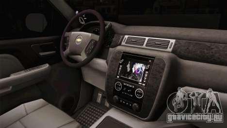 Chevrolet Tahoe Semi Offroad VZLA Edition для GTA San Andreas вид изнутри