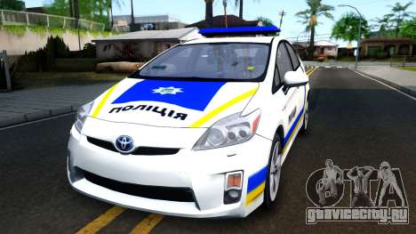 Toyota Prius Ukraine Police для GTA San Andreas