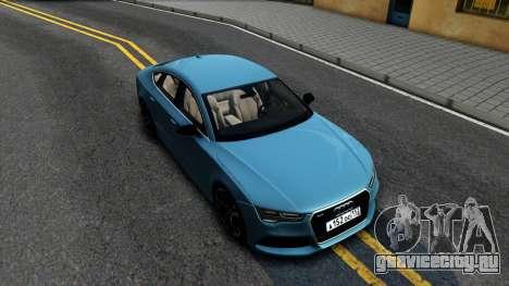 Audi RS7 Sportback для GTA San Andreas вид справа