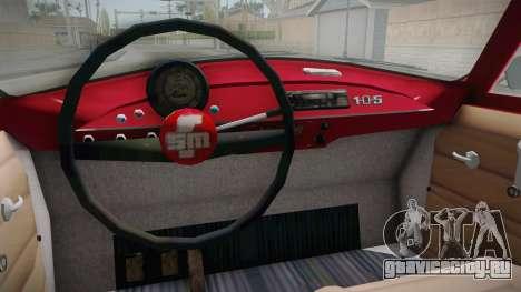 FSM Syrena 105 Milicja для GTA San Andreas вид изнутри