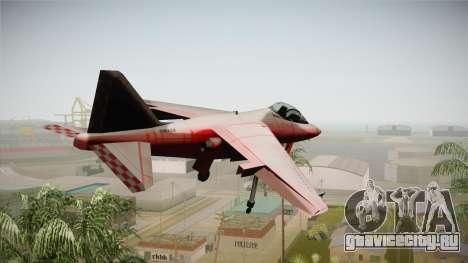 Red Hydra для GTA San Andreas вид справа