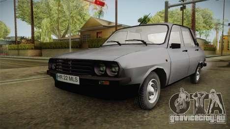 Dacia 1310 MLS для GTA San Andreas