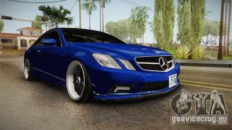 Mercedes-Benz W207 E500 Jap Style для GTA San Andreas