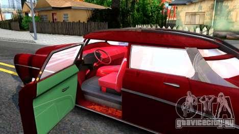 XNA Corvega Fallout 4 для GTA San Andreas вид изнутри