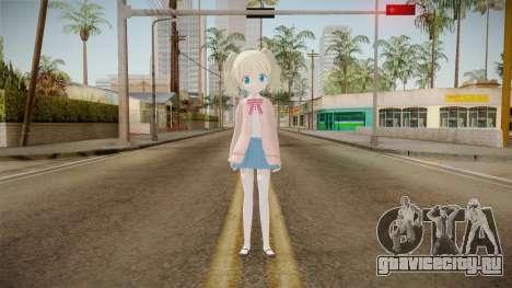Alice Cartelet для GTA San Andreas второй скриншот