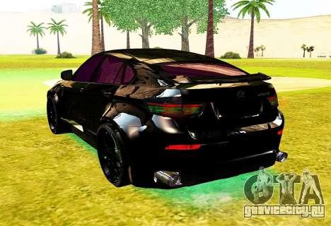 LANDSTALKER BMW X6 HAMMAN SPORTS для GTA San Andreas вид сзади слева