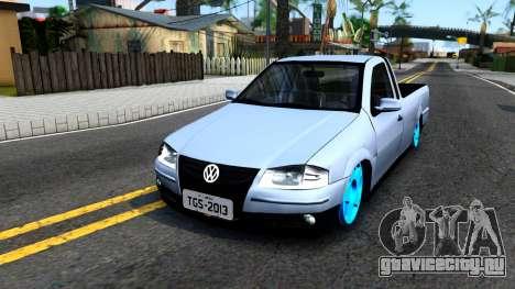 Volkswagen Saveiro G4 для GTA San Andreas