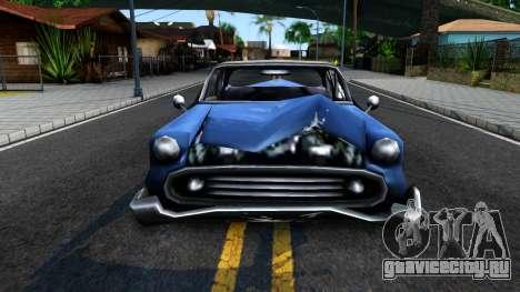 VC Glendale GlenShit для GTA San Andreas