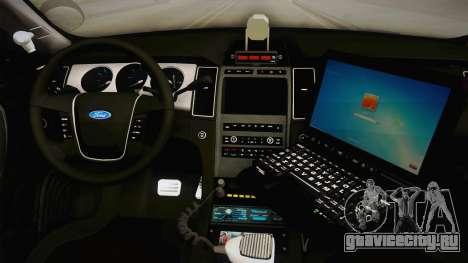 Ford Taurus Unmarked 2014 для GTA San Andreas вид изнутри