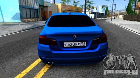 BMW 520i F10 для GTA San Andreas вид сзади слева
