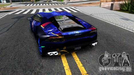 Lamborghini Huracan 2013 для GTA San Andreas вид сзади слева