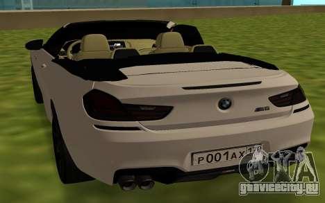 BMW M6 F13 Cabrio для GTA San Andreas вид сзади слева