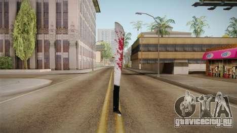 Friday The 13th - Jason Voorhees Machete для GTA San Andreas второй скриншот