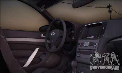 Infiniti G37 Coupe для GTA San Andreas вид сзади слева