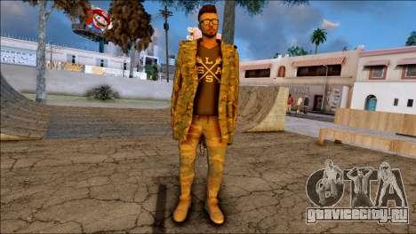 SKIN GTA ONLINE DLC для GTA San Andreas третий скриншот