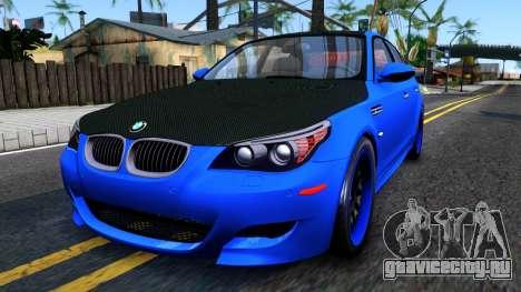 BMW E60 M5 для GTA San Andreas