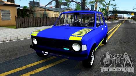 Fiat 128 v2 для GTA San Andreas