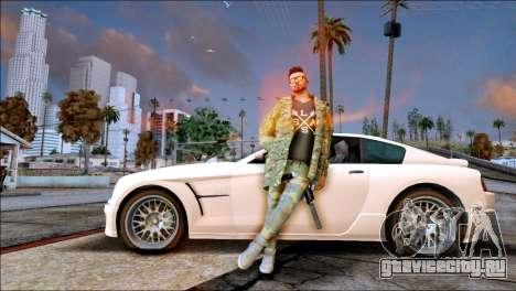 SKIN GTA ONLINE DLC для GTA San Andreas второй скриншот