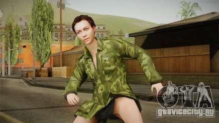 007 Goldeneye Natalya для GTA San Andreas