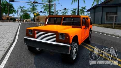 Civilian Patriot для GTA San Andreas