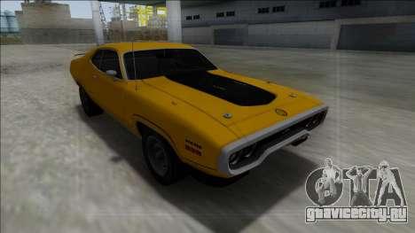 1972 Plymouth GTX для GTA San Andreas вид сзади