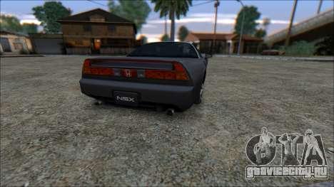 Honda NSX для GTA San Andreas вид сзади слева