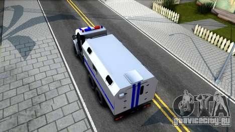 Урал NEXT Полиция для GTA San Andreas вид сзади