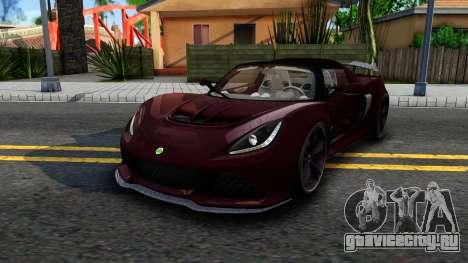 Lotus Exige Sport 350 Roadster Type 117 2014 для GTA San Andreas
