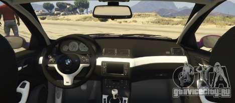 BMW M3 E46 Pandem Rocket Bunny для GTA 5 вид сзади слева