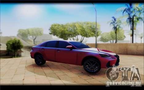 Lexus IS F 2017 для GTA San Andreas