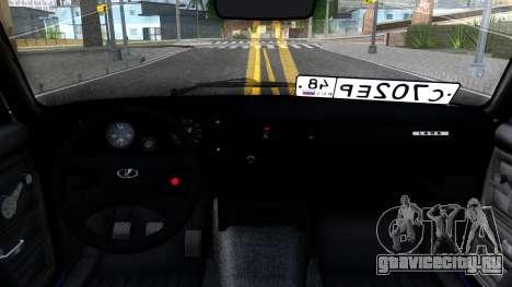 Ваз 21056 для GTA San Andreas
